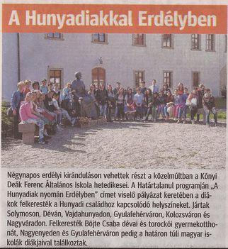Iskolánk  7. osztályosai Erdélyben, 2015.