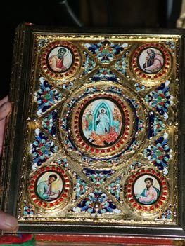 BERKENYÉD templom biblia