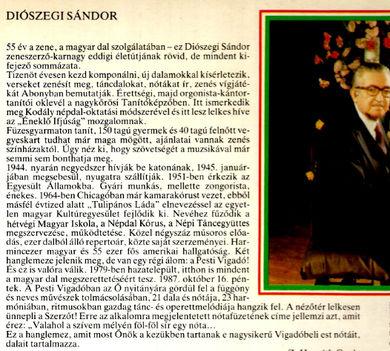 Diószegi Sándor lemezborító