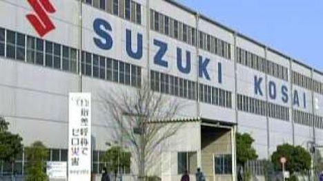 Suzuki Japánban