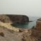 Playa Papagayo 5