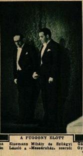 Eisemann Mihály és Szilágyi László