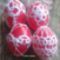 hajócsipke tojás 1