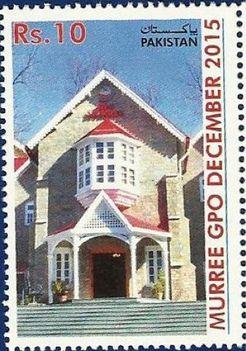 Murree postahivatal