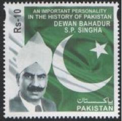 Dewan Bahadur