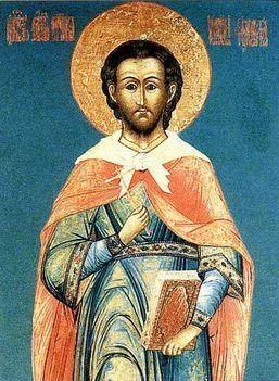 Szent Jusztinusz vértanú