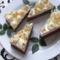 Karamellás Tortaszelet