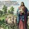 Bibliai ige 2