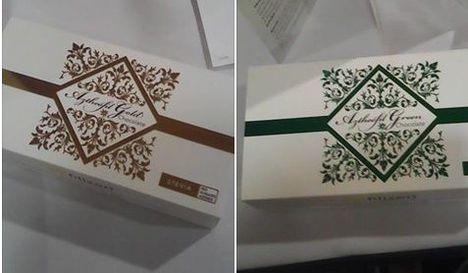 Aztheofil Gold és Green csoki dobozok