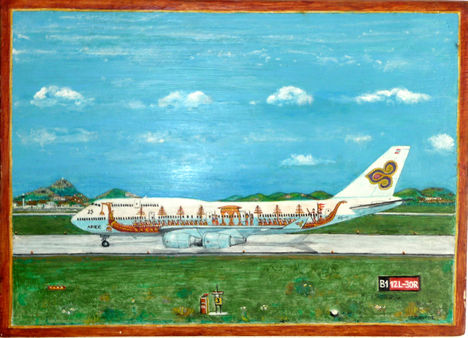 B 747 Malaysia (Royal Barque)