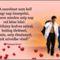 Aranyosi Ervin: Valentin nap?!