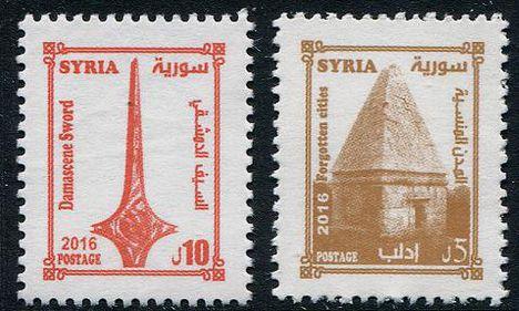 Forgalmi bélyegek