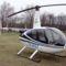 Magányos helikopter, sétarepülés előtt