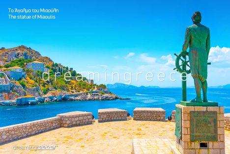 Görögország 5