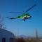 sétarepülés, légitaxi, légifotó 1