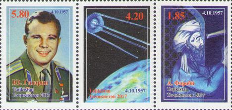 Mesterséges műhold