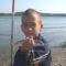 Horgász Szakkör 11
