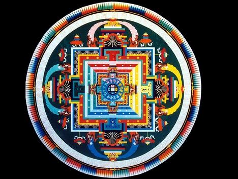 Mandala Vairocana