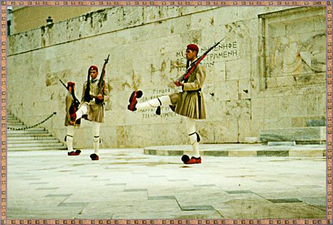 Görögországi emlékek. 7