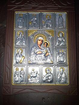 Mária kegykép
