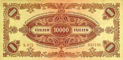 regi_magyar_pénzek 10