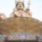 Guru Rinpocse