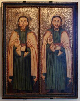 Szent Kozma és Damján vértanú
