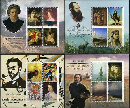 Orosz festők2