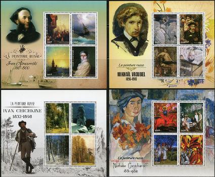 Orosz festők3