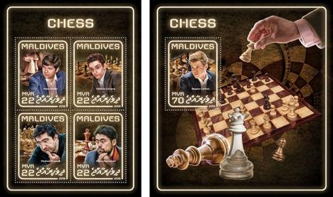 Sakk nagymesterek