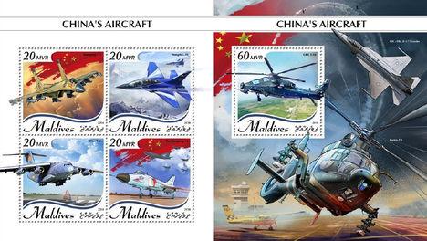 Kínai repülők