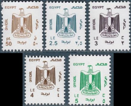 Végleges forgalmi bélyegek