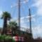 Karibi hajó