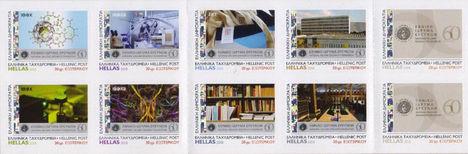 Nemzeti Görög Kutatási Alapítvány