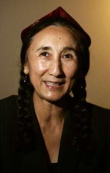 amerikai ujgur