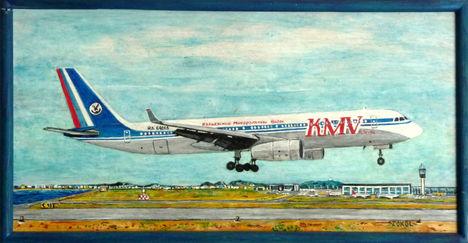 KMV Tu--204