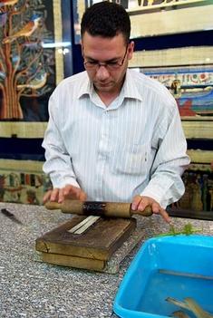 Papiruszgyár