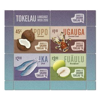 Tokelau-i nyelv hete