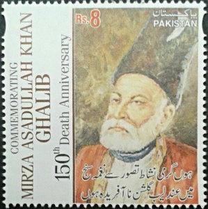 Mirza Ghalib Asadullah Khan