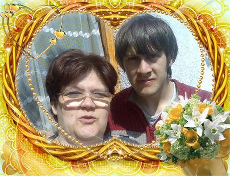 fia és én