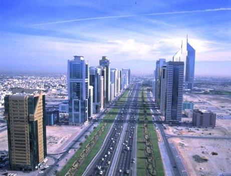 Dubai városkép
