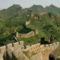Kínai Nagy Fal 4