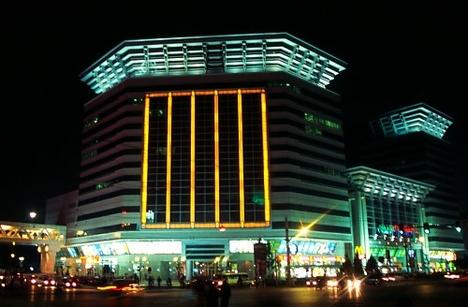 Bevásárlóközpont