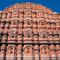 India-Rádzsásztán-Jaipur-Szelek palotája
