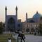 iráni épületegyüttes
