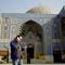 iráni középület