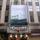 Titanic_exhibition_018_302159_36651_t
