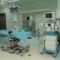 Állami Egészségügyi Központ