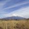 Fuji West View