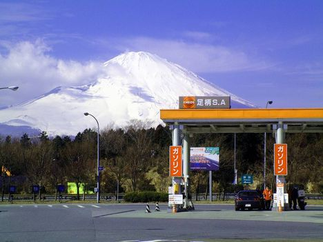 fuji-petrol